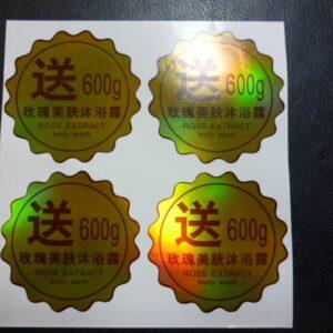 Custom Cut Stickers